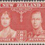 timbre rare chez tm philatélie